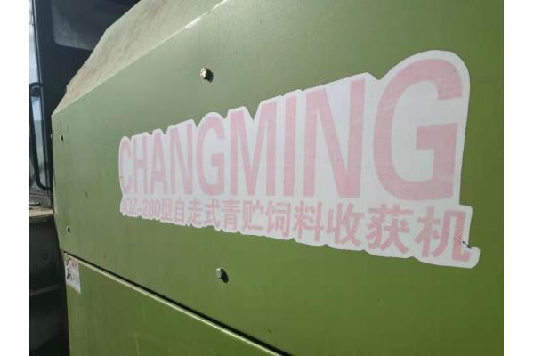 长明4QZ-2800自走式青贮机