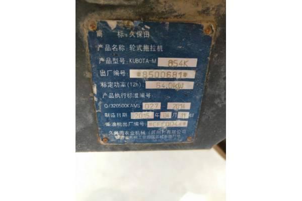久保田M854K拖拉机