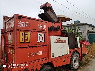 <em>时风</em>4YZ玉米收割机