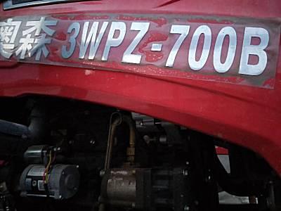 奥森3WPZ-700B自走式喷雾机