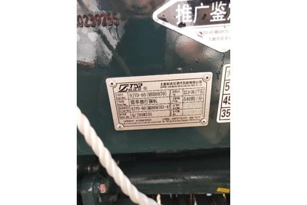 上海士达尔870小圆捆捡拾压捆机