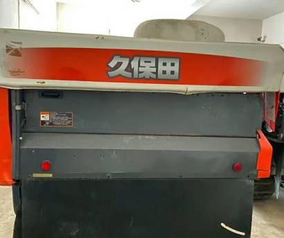 久保田208收割機