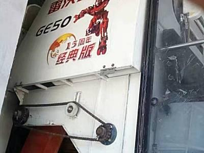 雷沃GE50收割机