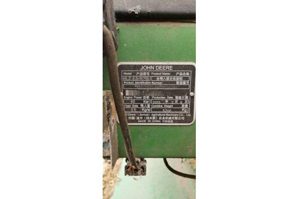 约翰迪尔W70联合收割机