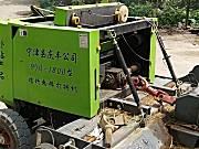 宁津庆丰9YQ-1800型秸秆粉碎打捆机