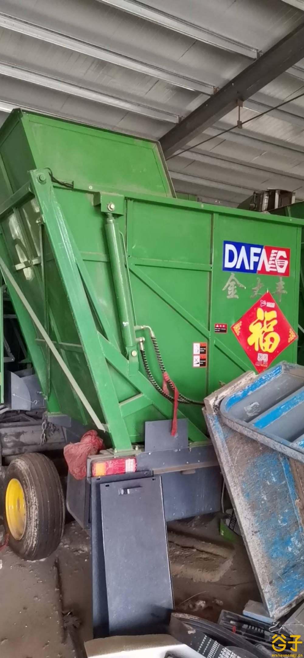 金大丰3行玉米收割机
