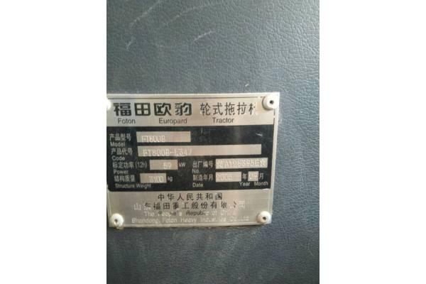 福田欧豹800拖拉机