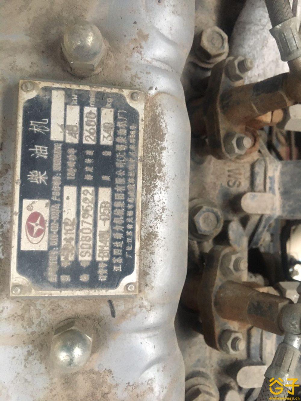 玉神牌4YZP-2剥皮型收割机