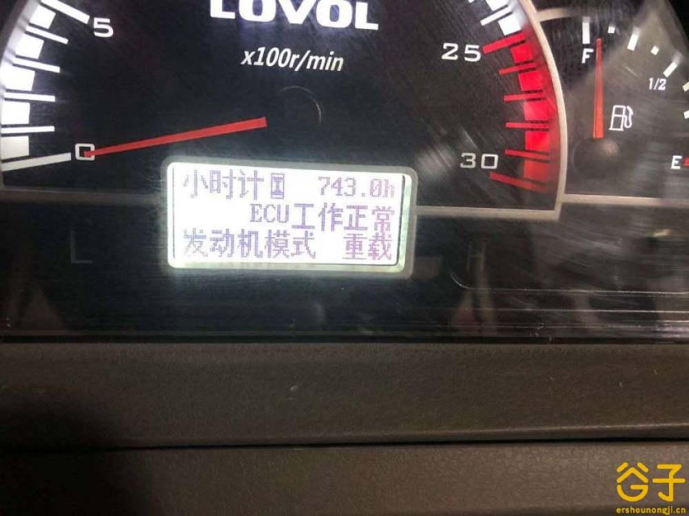 雷沃2204拖拉机
