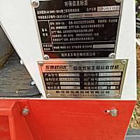 东泰4HD-2A花生联合收获机