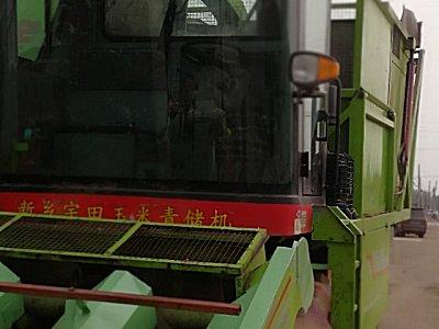 宇田玉米穗茎兼收玉米收获机
