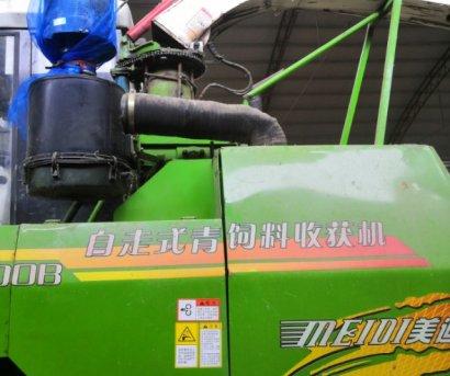 美迪9QZ-2900B青饲料收获机