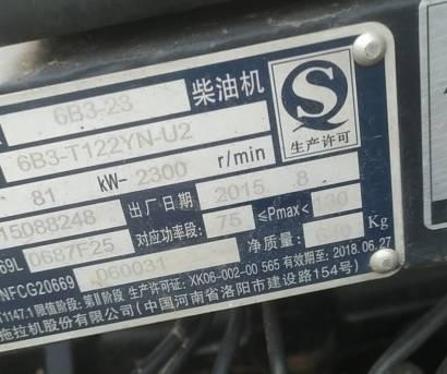 中聯耕王RC1100-A拖拉機