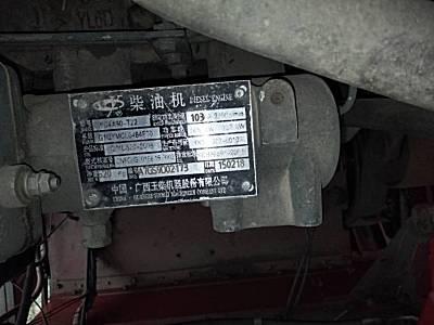 雷沃谷神GE60(4LZ-6E2)小麦联合收割机