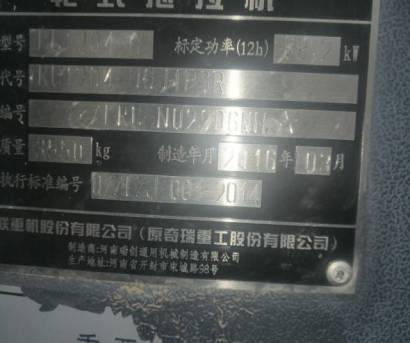 中聯耕王RS1204(RS1204-F)拖拉機