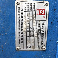 河北冀豐1LYFT-445液壓翻轉犁