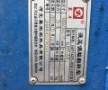 河北冀丰1LYFT-445液压翻转犁