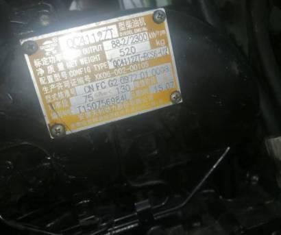 中联重科RC1204-F轮式拖拉机