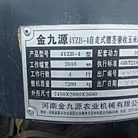 金九源4YZB-4自走式穗茎兼收玉米raybet08
