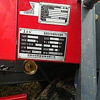 東方紅4LZ-8B1(D8175)自走輪式谷物聯合收獲機