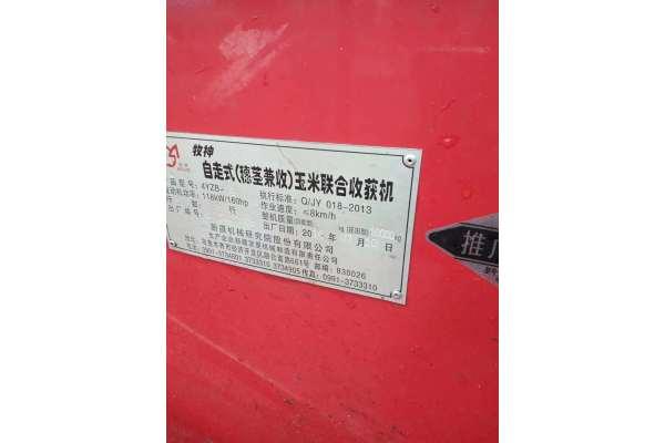 牧神8300自走式玉米联合收获机