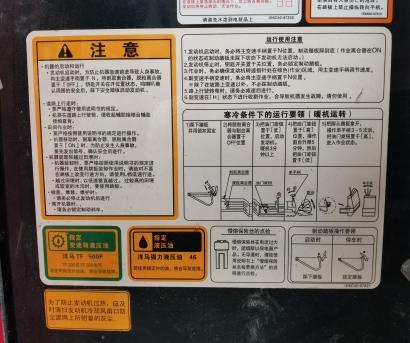 洋馬AW70G(4LZ-2.5A)全喂入稻麥聯合收割機