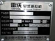 出售2015年雷沃M1304-D轮式拖拉机
