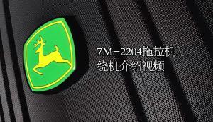 官网雷火7M-2204雷火绕机介绍