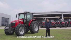 爱科麦赛福格森全球系列拖拉机智享版产品讲解